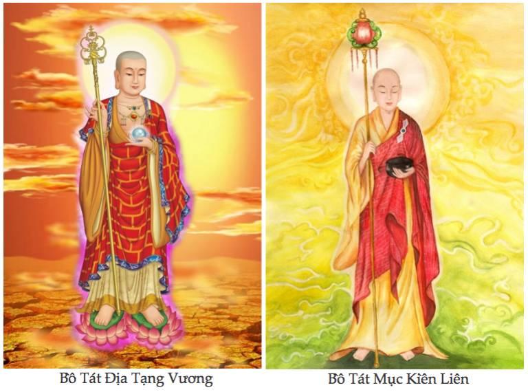 Cần phân biệt Mục Kiền Liên Bồ tát và Địa Tạng Vương Bồ tát, đây là hai vị Bồ tát khác nhau