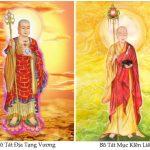 Mục Kiền Liên Bồ tát và Địa Tạng Vương Bồ tát là hai vị Bồ tát dễ bị nhầm lẫn do khá tương đồng về hình tượng