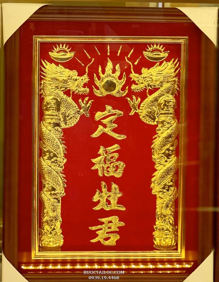 Bài vị Ông Táo khung gỗ viền vàng
