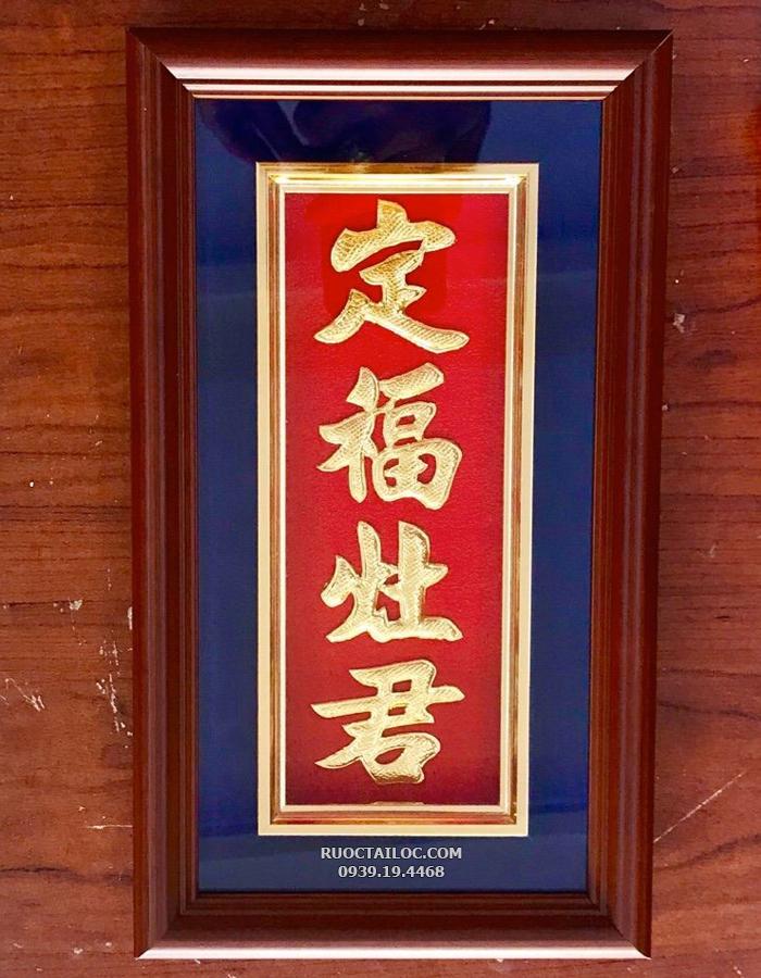 Bài vị Táo Quân chữ mạ vàng có 2 loại, một loại có kích thước 17x30cm, loại kia là 30x40cm